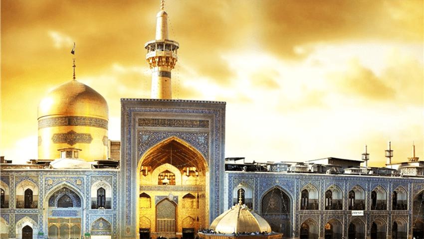 مشهد دومین شهر پرجمعیت ایران