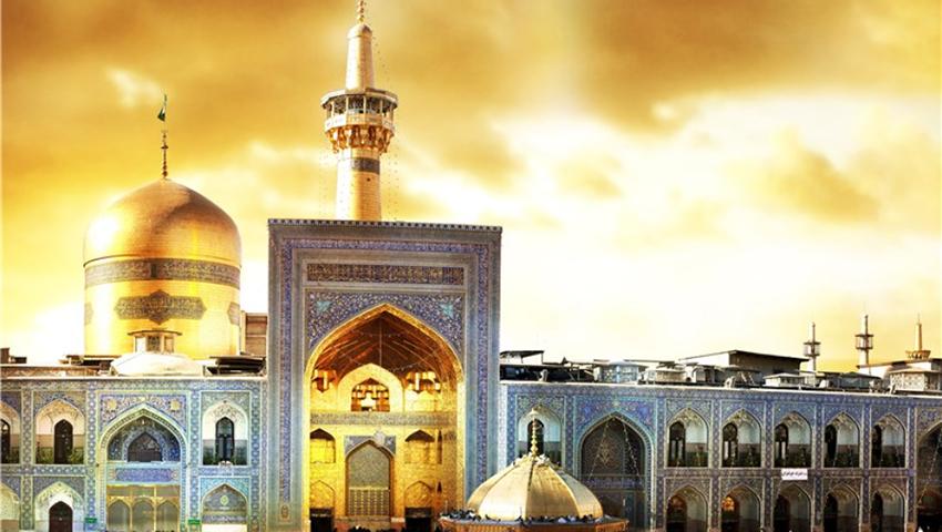 شهر مشهد حرم مطهر امام رضا، جاهای دیدنی مشهد با مترو