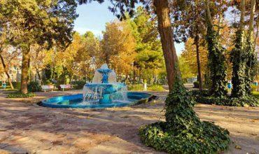 پارک های مشهد