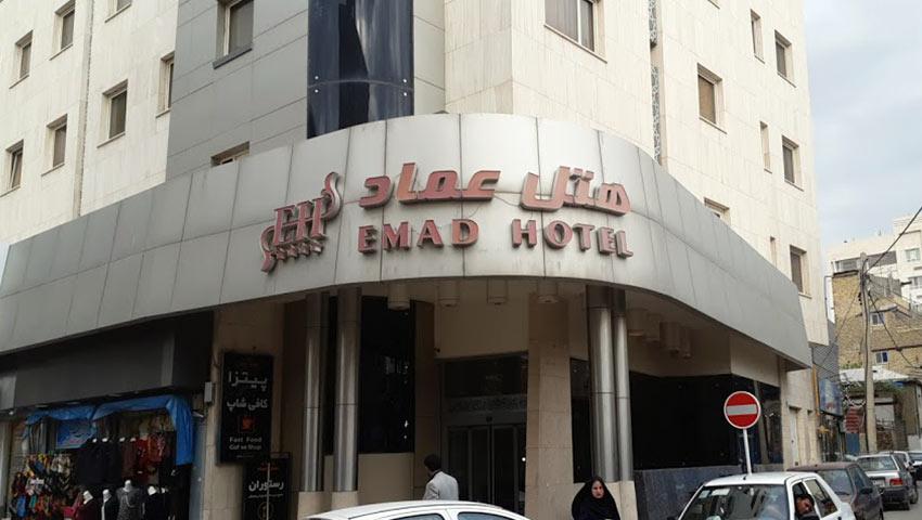 هتل عماد -بهترین هتل مشهد