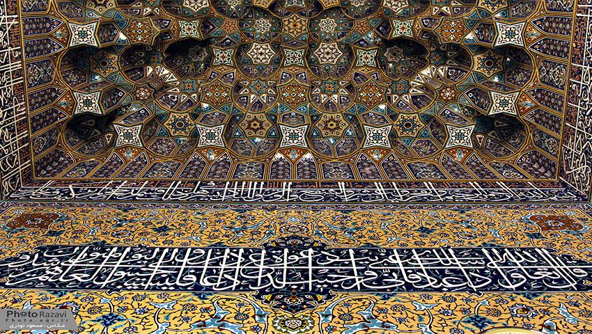مسجد بالاسر امام رضا، جاهای دیدنی حرم امام رضا
