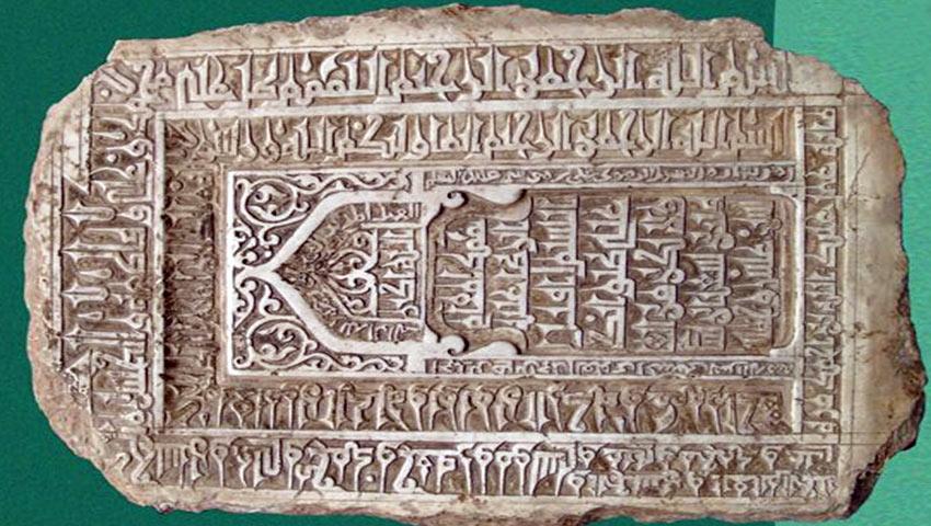 اولین سنگ مزار امام رضا، سنگ نوشتههای حرم امام رضا