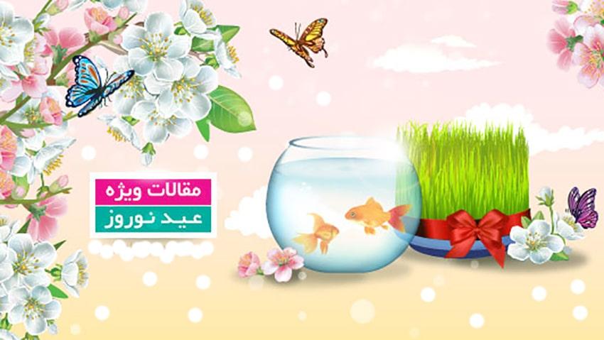 پیش فروش بلیط های نوروز98