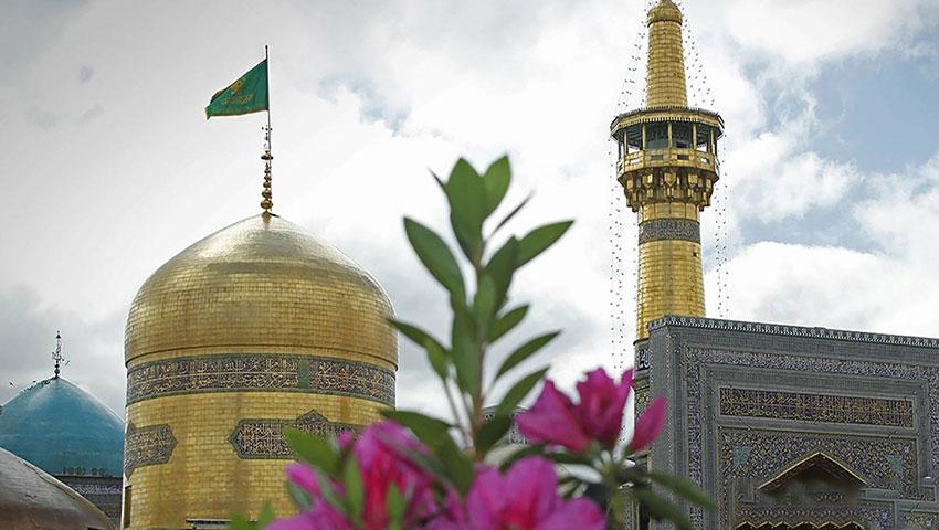 جاهای دیدنی مشهد در عید