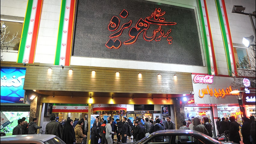بلیط سینما آفریقا مشهد