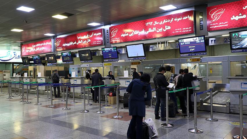 پروازهای خارجی فرودگاه مشهد