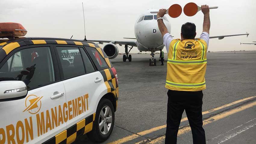فرودگاه بین المللی هاشمی نژاد مشهد