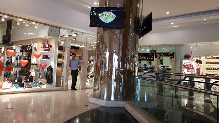 فروشگاه های مرکز تجاری آلتون مشهد
