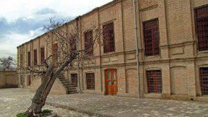 عکس خانه ملک مشهد