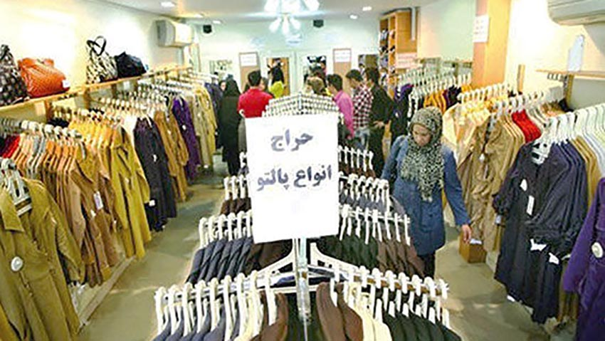 جراج پالتو در مشهد