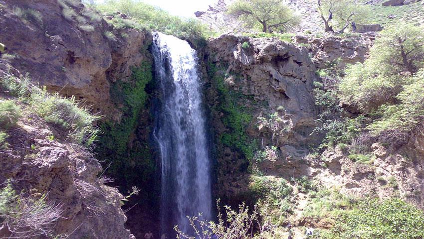 آبشار آبگرم مشهد