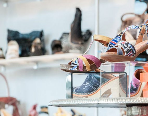بازار کفش حر عاملی مشهد