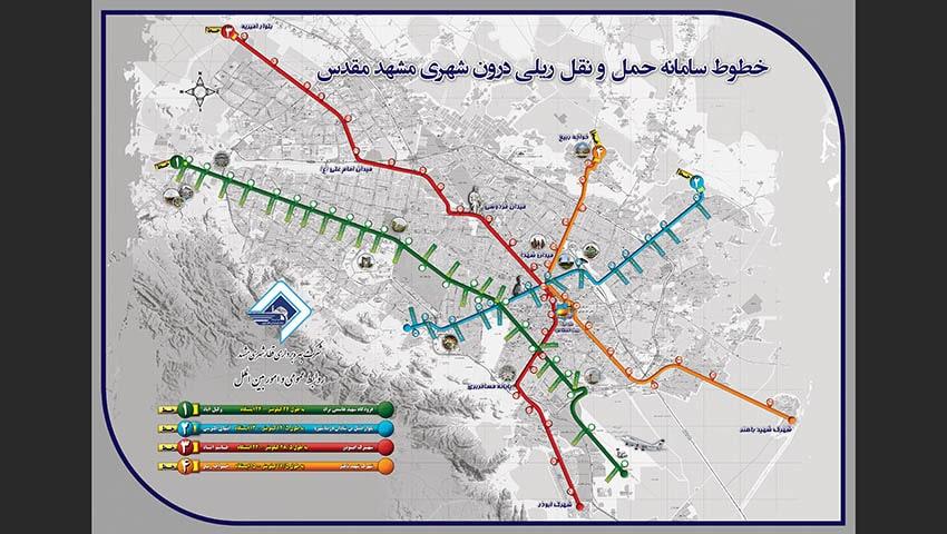 عکس نقشه مترو مشهد