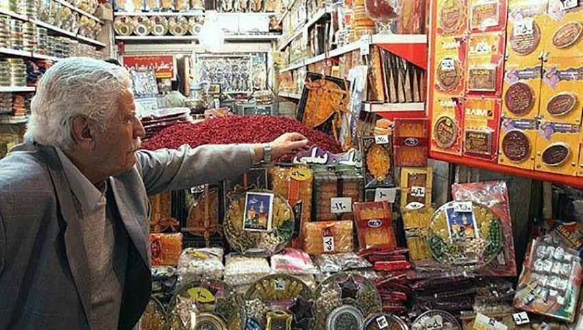 بازار سپاد مشهد
