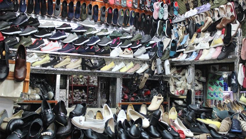 بازاز کفش حر عاملی مشهد