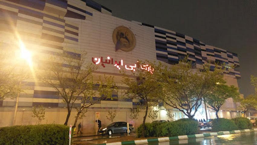سانس شبانه پارک آبی ایرانیان مشهد