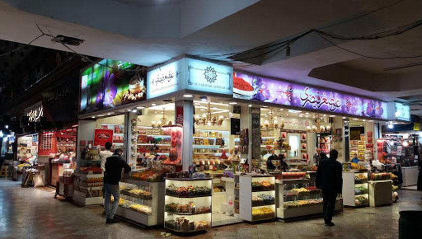 نمای داخلی بازار رضا مشهد