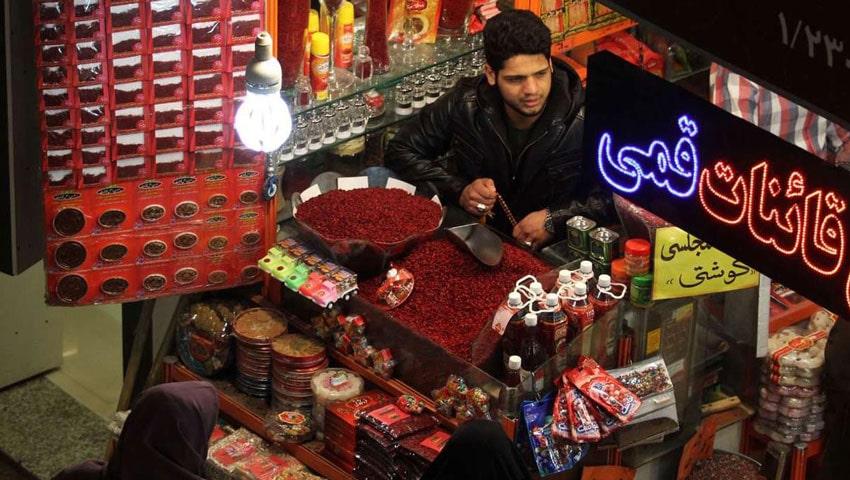 عکس مغاره های بازار رضا مشهد