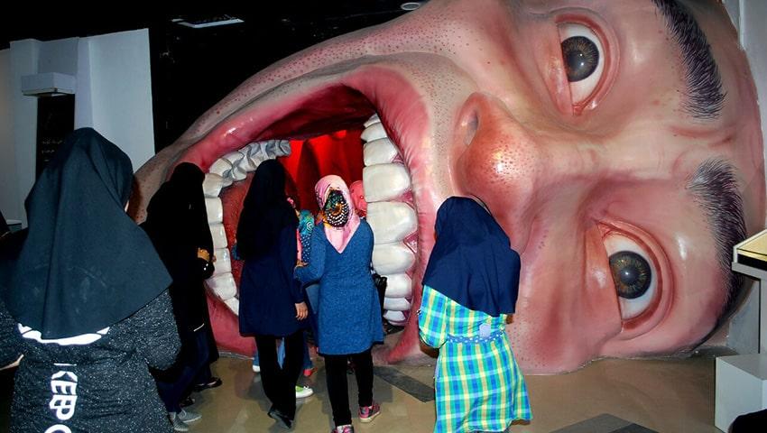 پارک علمی بازیما مشهد