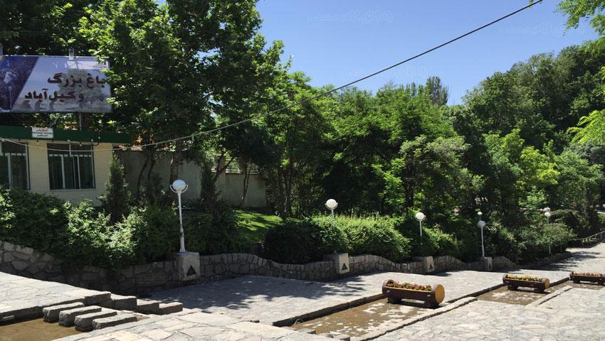 باغ وحش وکیل آّباد مشهد بزرگترین باغ وحش مشهد