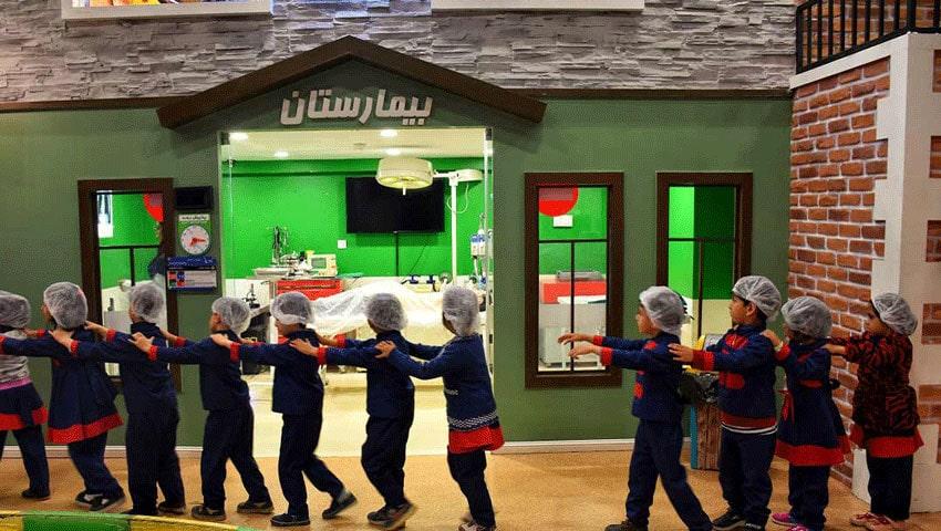 کودکان در حال بازی در شهر مشاغل مشهد