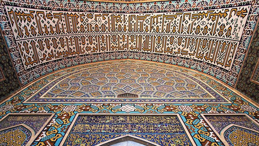 ایوان حاج حسن مسجد گوهرشاد