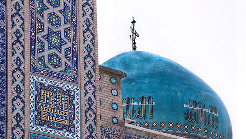 گنبد مسجد گوهرشاد