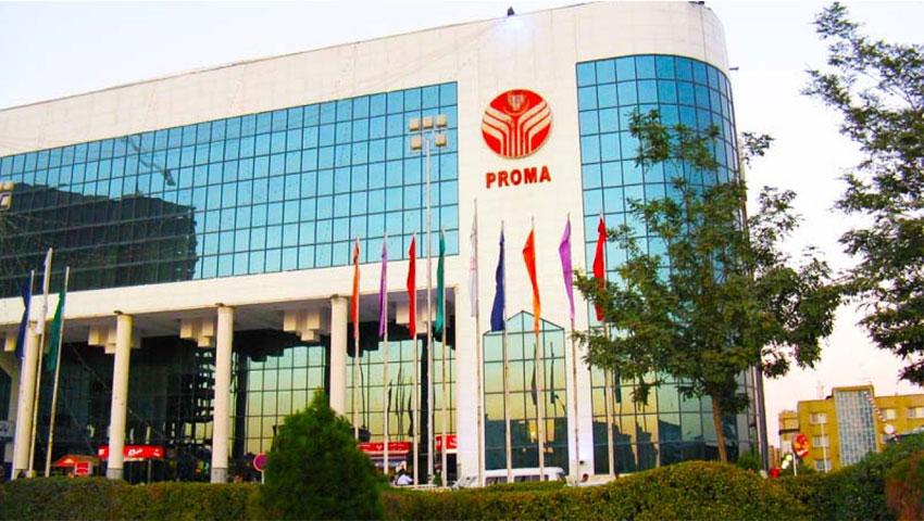 مرکز خرید بزرگ پروما