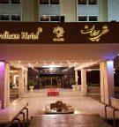 هتل درجه یک پردیسان مشهد