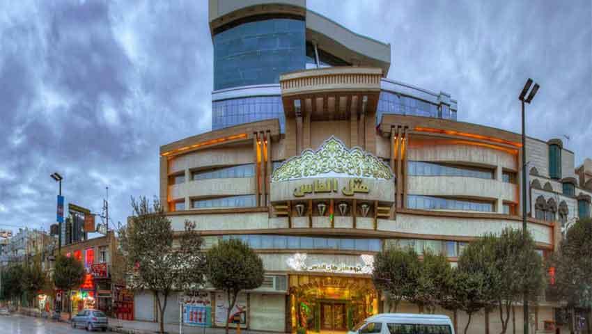 هتل الماس نزدیک ترین هتل به حرم