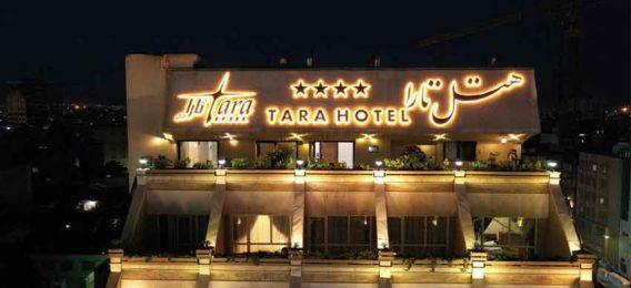 هتل تارا لوکس ترین هتل 4 ستاره مشهد