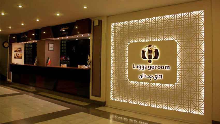 امکانات هتل فردوس مشهد