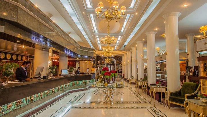 امکانات هتل بین المللی قصر مشهد