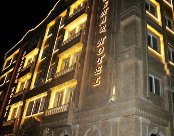 هتل آبشار مشهد ارزان ترین هتل دو ستاره