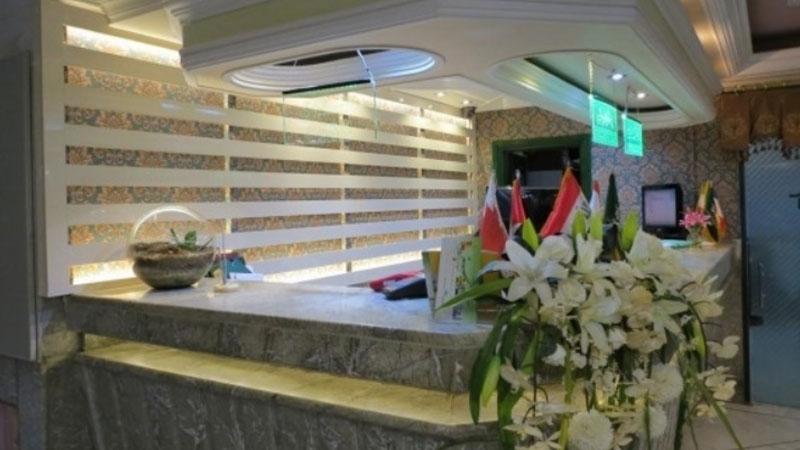 پذیرش هتل خانه سبز مشهد
