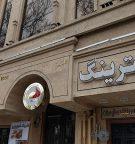 کترینگ شورورزی در مشهد