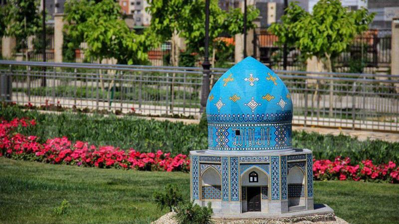 باغ مینیاتوری مشهد در بلوار سجادیه