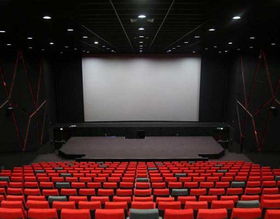 سالن سینما هویزه مشهد