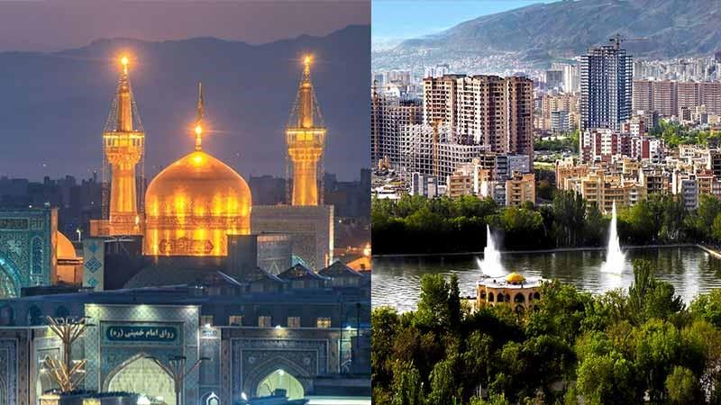 فاصله تبریز تا مشهد
