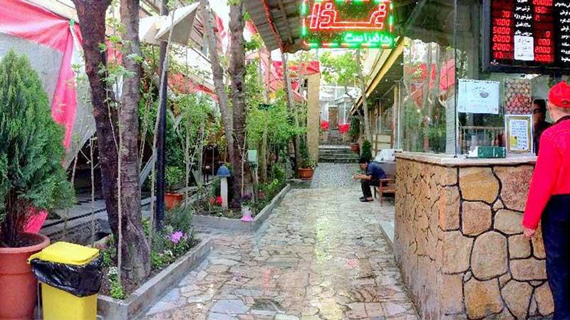 فضای باز رستوران سید و پسران