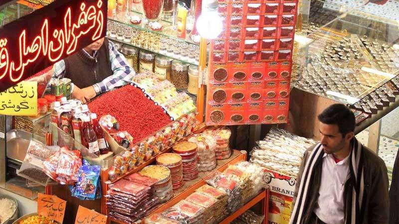 بازار رضا در میدان هفده شهریور مشهد