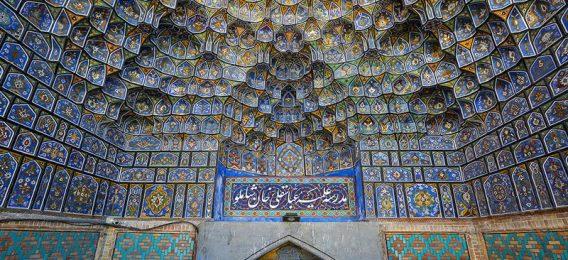 درباره مدرسه علمیه عباسقلی خان مشهد بیشتر بدانیم