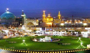 شهر مشهد؛ دومین و بزرگترین شهرایران