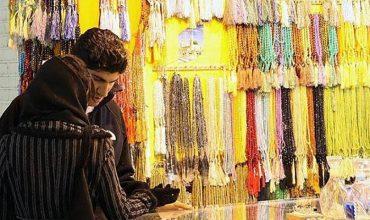 بازارهای ارزان مشهد
