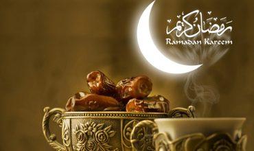 ماه رمضان در مشهد