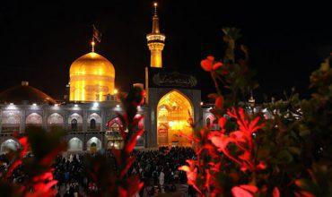 پحش زنده حرم امام رضا