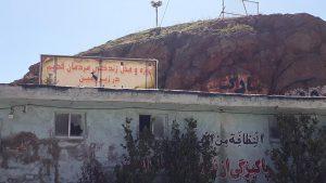 ساختمان های روستای دهسرخ مشهد