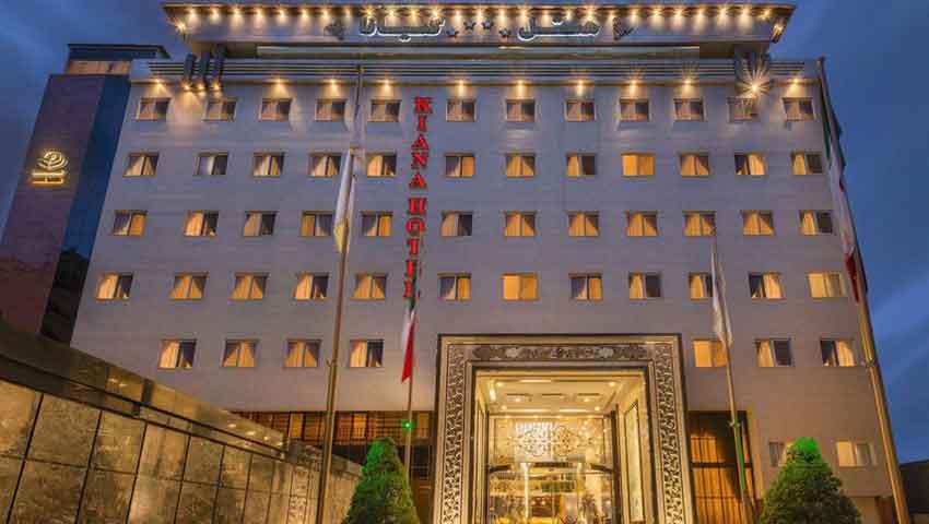 هتل 4 ستاره کیانا مشهد