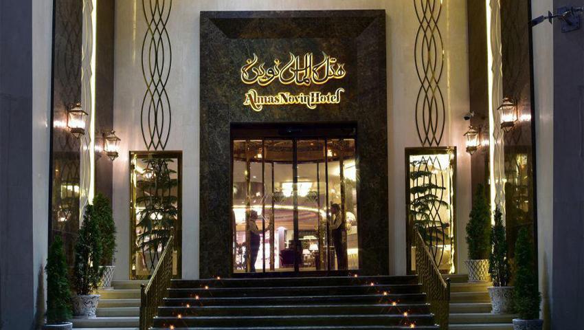 هتل الماس نوین مشهد بهترین هتل 4 ستاره