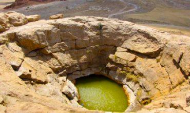 آب گرم شاهان فریمان،تنها آب گرم اشامیدنی ایران